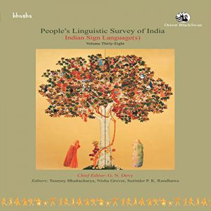 "Cover of the book titled ""People's Linguistic Survey of India: Indian sign language(s)"""