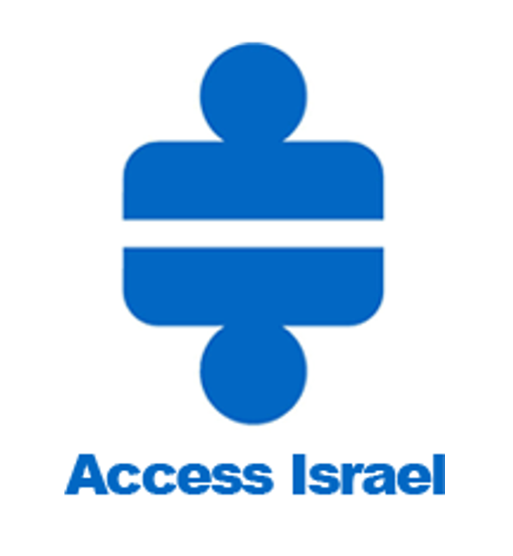 Logo for the organization Access Israel.